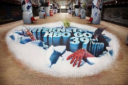 Autocolant floor graphics